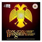 4th Bengaluru International Film Festival