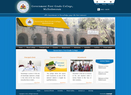 Government First Grade College, Malleshwaram